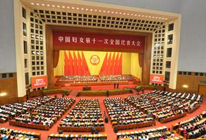 China Opens 11th National Congress of Women