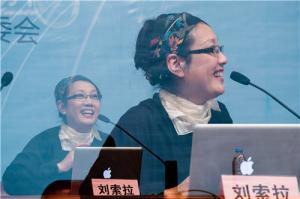 Artist Holds Music Lecture for Zhejiang Government Officers