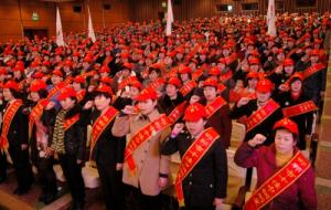 Hebei Women's Federation to Further Promote Gender Equality