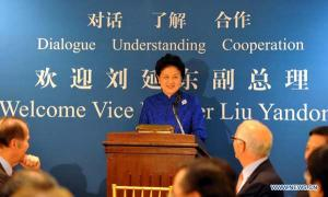 b6ac6637f7769c Chinese Vice Premier Liu Yandong addresses the luncheon held at the  Carnegie Hall in New York