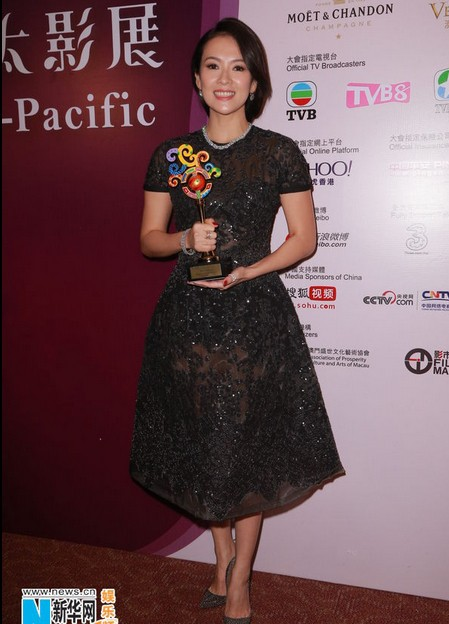 Zhang Ziyi Wins Best Actress at 56th Asia-Pacific Film Festival