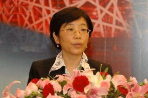 Yang Yanyi Appointed Ambassador to the EU