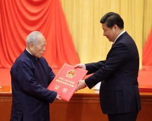 Scientists Awarded Nat'l Prize, Premier Li Stresses Innovation