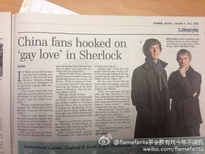 Sherlock Sparks Gay Fascination in China