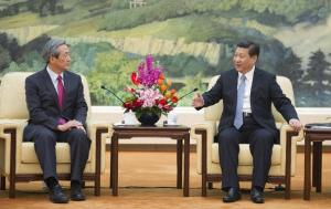 Xi Jinping Meets ROK Lawmakers