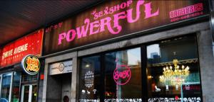 China sex shop