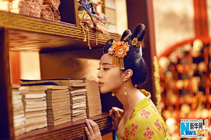 a biography of wu an empress of china