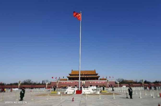 Beijing Embraces Fine Weather for Upcoming Two Sessions