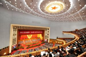 Second Session of 12th NPC Opens in Beijing