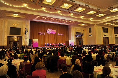 Reception in Commemoration of March 8th International Women's Day Held in Beijing