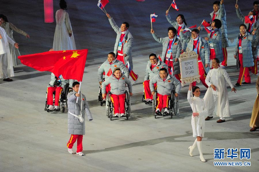 Winter Paralympic Games Opens in Sochi with Inspiration, Strength