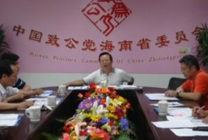 CPPCC Member Appeals for Assistance to Families Losing Only Child