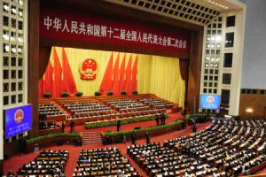 NPC Concludes Annual Session