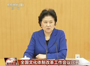 CPC Officials Urge Deeper Cultural Reform