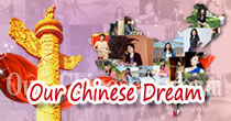 Our Chinese Dream