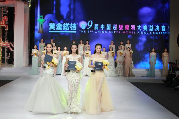 Girl, 16, Crowned Winner of China Super Model Contest