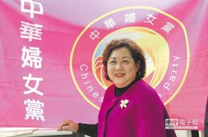 Taiwan Chung-hua Woman Party Assists Spouses from Mainland