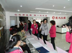 Hubei Women's Federation Promotes Women's Domestic Services