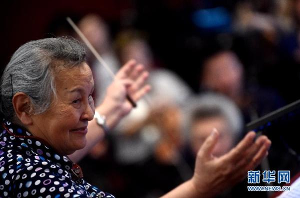 CNOH Confers Zheng Xiaoying 'Honorary Conductor for Life'