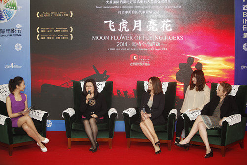 Moon Flower of Flying Tigers to Hit Screen
