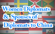 Spouses of Ambassadors to China