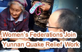 Rescue Work after Earthquake in Yunnan