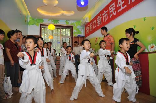 New Citizen Life Center for Migrant Children Set Up in Beijing
