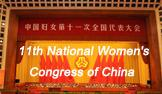 The 11th National Women