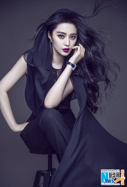 fan bingbing poses for marie claire taiwan edition in october all china women 39 s federation. Black Bedroom Furniture Sets. Home Design Ideas