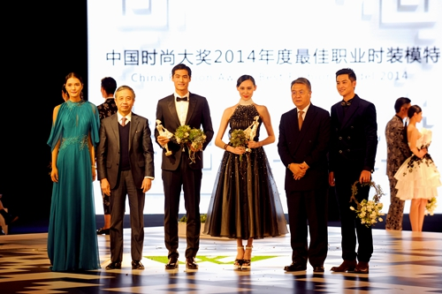 China Fashion Week Wraps Up Rewards Top Designers All China Women S Federation
