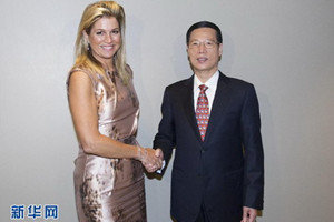 Dutch Queen Visits China, Promotes Inclusive Financial System