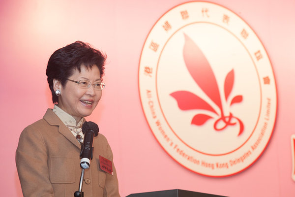 Zhang Donghua Attends Inaugural Ceremony of New Head of ACWF Hong Kong Association