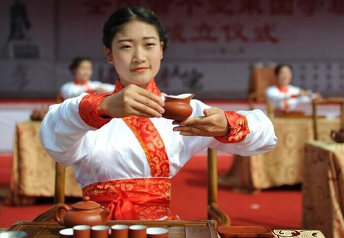 China a country study