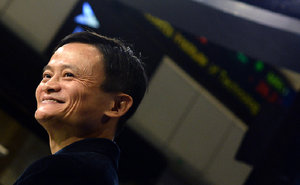 Jack Ma Becomes China's Most Generous Philanthropist