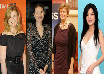 Top Female Speakers Attend Global Conference on Women and Entrepreneurship