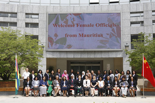 CWU Hosts Opening Ceremony of Seminar on Capacity Building for Mauritius Female Officials
