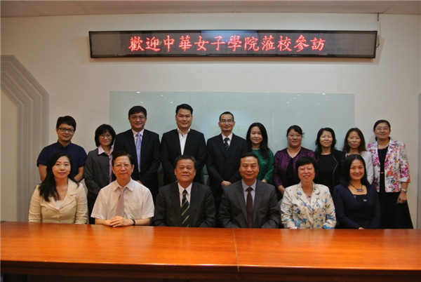 CWU Delegation Goes to Taiwan for Academic Exchange