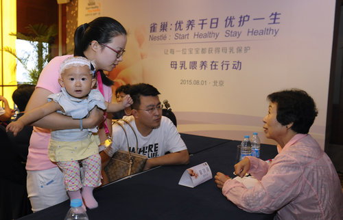 China Forum Marks World Breastfeeding Week