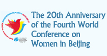 The 20th Anniversary of the Fourth World Conference on Women in Beijing