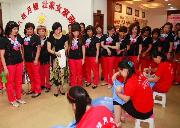 Women's Delegation from Taiwan Visits Guangxi