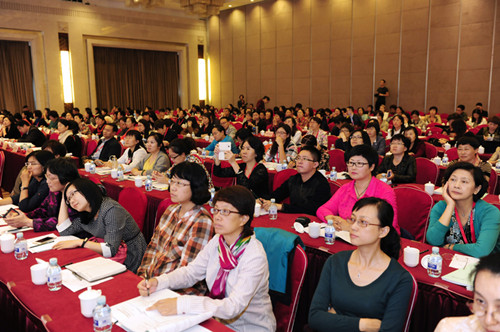 ACWF Holds Forum on Basic State Policy of Gender Equality