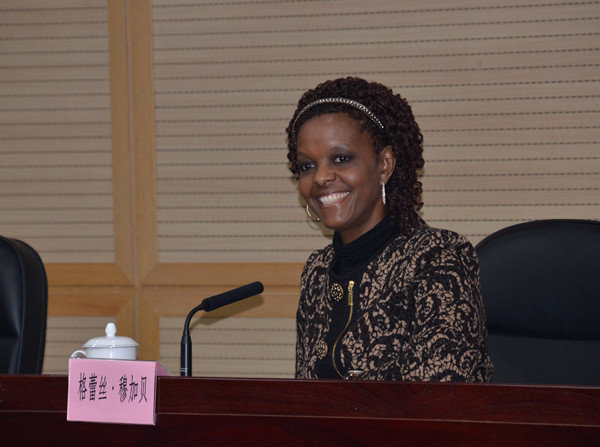 First Lady of Zimbabwe Grace Mugabe Visits CWU