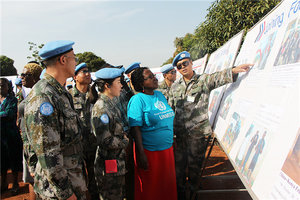 UN Exhibition Showcases China's Contributions to Peacekeeping over 25 Years