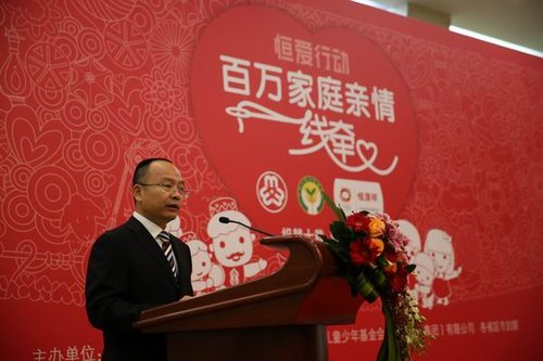 CCTF Celebrates 10th Anniversary of Heng'ai Action in Beijing
