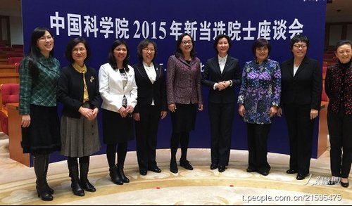 9 Women Newly-elected as CAS Academicians