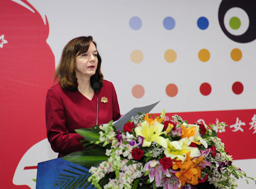 UN Women Official Praises ACWF's Efforts in Enhancing Women's Political Participation