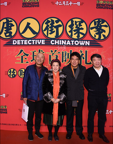 Detective Chinatown Movie Detective Chinatownsembilan Promoted In Beijing All China Womens