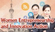Women Entrepreneurship and Innovation Action