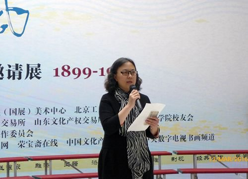 Beijing Hosts Exhibition of Modern and Historical Chinese Art