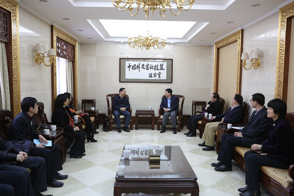 CWU Delegates Visit China Foreign Affairs University